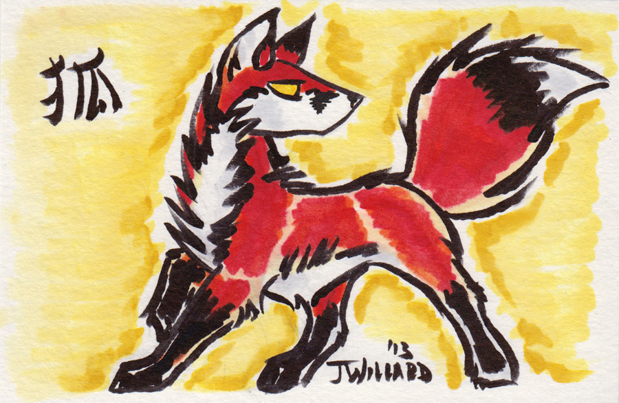 Faux Fox